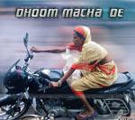 India Funny