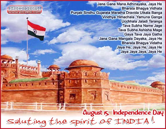 Saluting   Jana Gana Mana... Independence Day