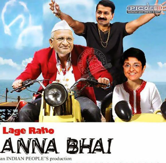 Lage Raho Anna Bhai India Funny Picture