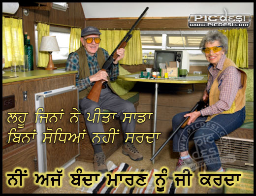 Banda Maaran Nu Jee Karda Punjabi Funny Picture