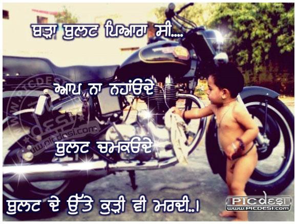 Bada Bullet Pyara Si Punjabi Picture