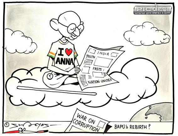 Bapu Gandhis Rebirth India Picture