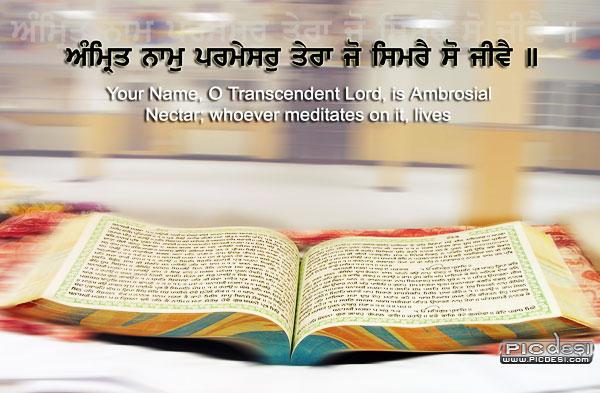 Amrit Naam Parmesar Tera Sikhism Picture