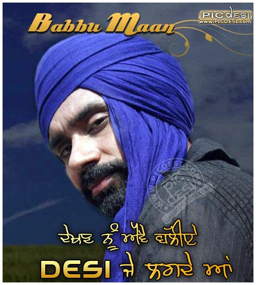 Babbu Maan Desi je lagde aa Punjabi Celebrity Picture