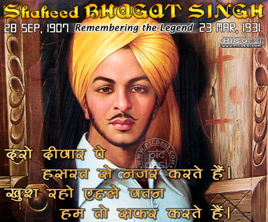 Shaheed Bhagat Singh – Remembering the Legend India Hindi Picture