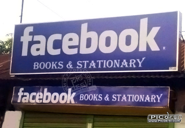 Facebook India Shop India Funny Picture
