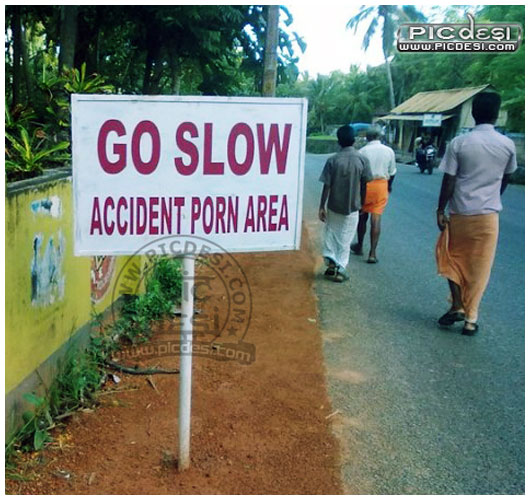 Funny Sign Board Porn Area ! India Funny Picture