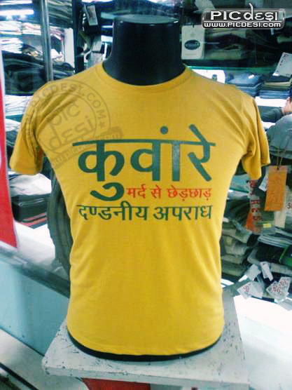 Funny T Shirt Kunware Mard Se India Funny Picture