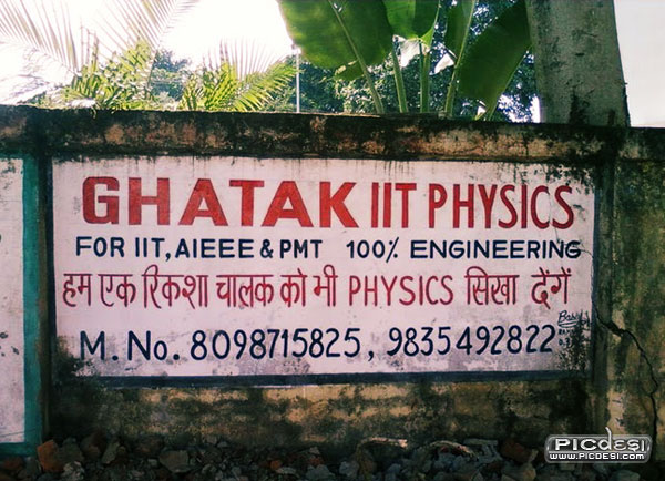 Ghatak IIT coaching India Funny Picture