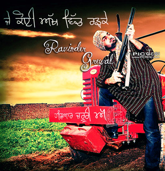 Ravinder Grewal Hathyaar Jaroori Ae Punjabi Celebrity Picture