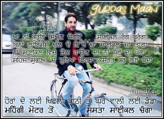 Gurdas Maan Sasta Cycle Changa Punjabi Celebrity Picture