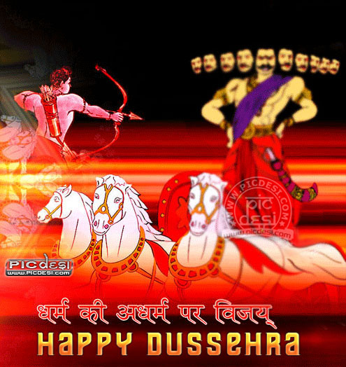 Happy Dussehra Dussehra Picture
