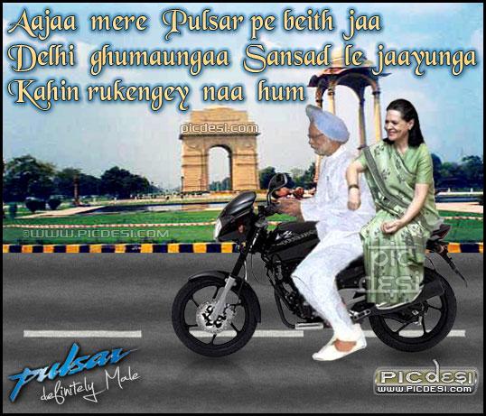 Aaja mere Pulsar pe beith jaa India Funny