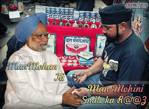 Manmohan ki Smile ka Raaz India Funny Picture