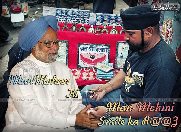 Manmohan ki Smile ka Raaz India Funny