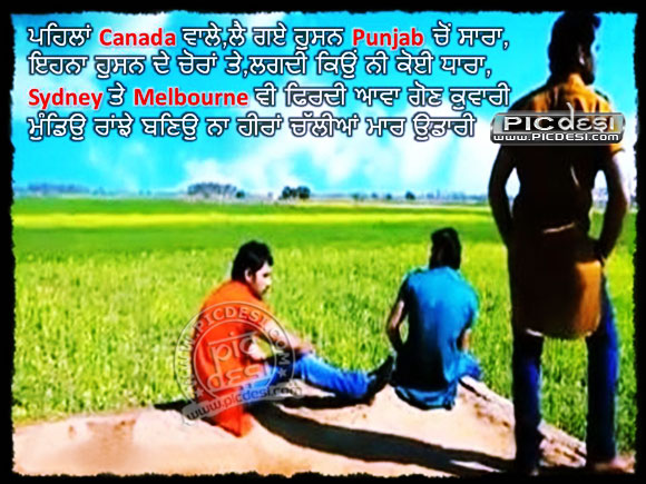 Mundeyo Ranjhe Baneyo Naa Punjabi Picture