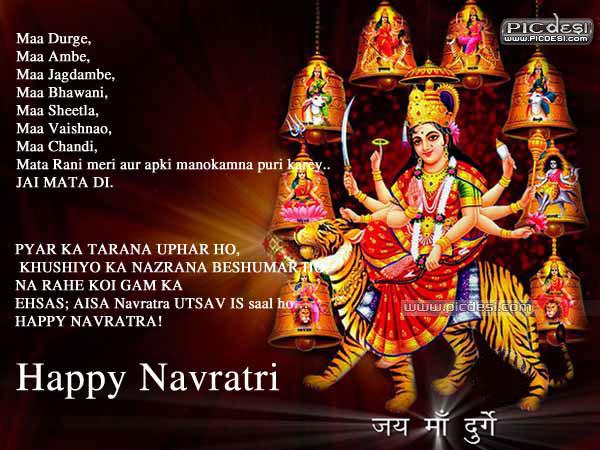 Happy Navratri Jai Maa Navratri Picture