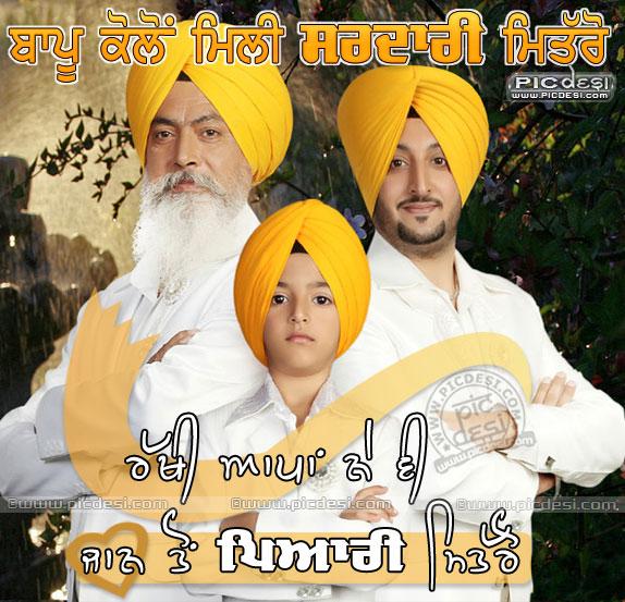Inderjit Nikku Baapu kolon mili sardaari Punjabi Celebrity Picture