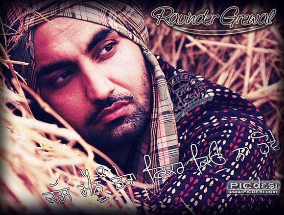 Ravinder Grewal Tera Fikar Punjabi Celebrity Picture