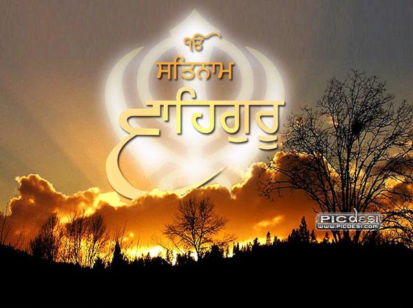 Satnaam Waheguru Sikhism