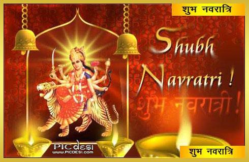 Shubh Navratri Navratri Picture