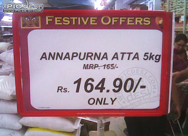 Special Discount Offer India Funny Picture
