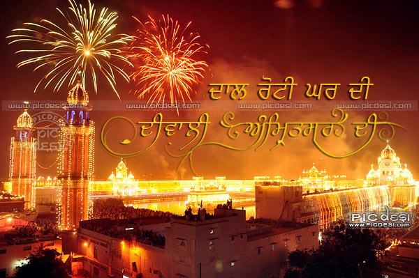 Diwali Amritsar Di Punjabi Diwali Picture
