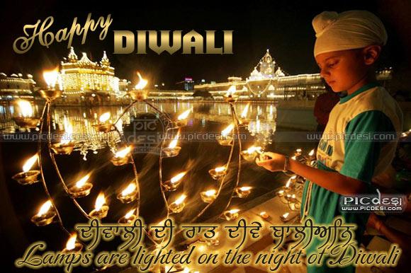 Diwali di raat Deeve baliyan Diwali