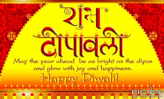 Shubh Deepawali Diwali Picture