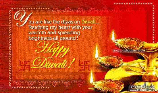 Happy Diwali   You are Like Diyas Diwali