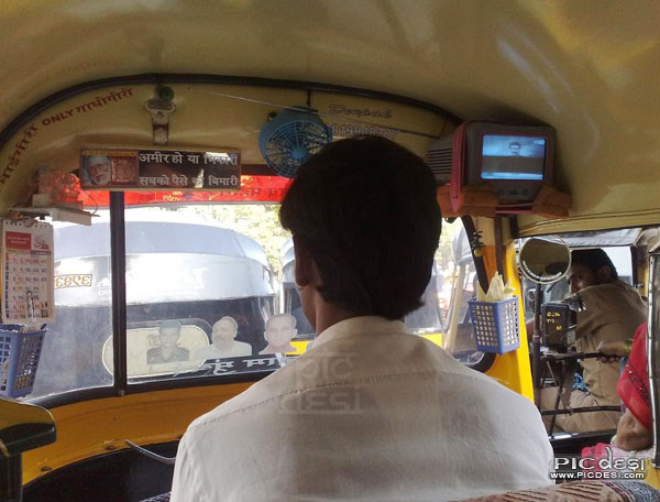 VIP Auto with TV Facility India Funny