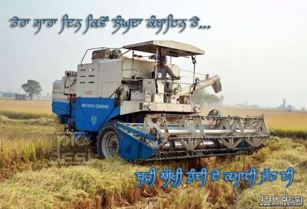 Badi Aaukhi Hundi Ae Kamayi Jatt Di Punjabi Picture Image