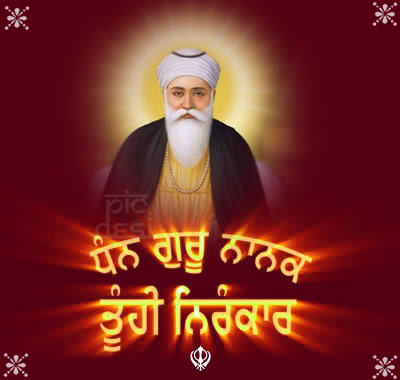 Dhan Guru Nanak Tu Hi Nirankaar Sikhism Picture