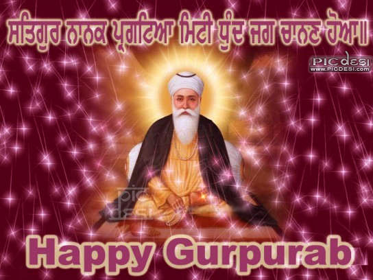 Satguru Nanak Pargatya Gurpurab