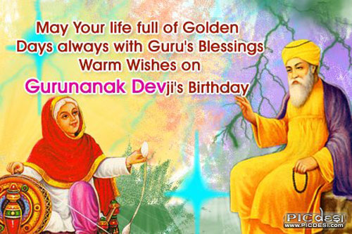 Guru Nanak Dev ji Birthday Wishes Gurpurab Picture