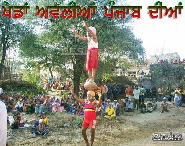 Khedan Punjab Diyan Punjabi Picture