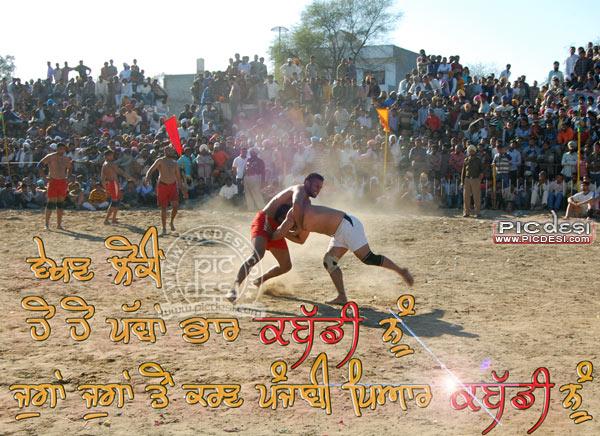 Karan Punjabi Pyaar Kabaddi Nu Punjabi Picture