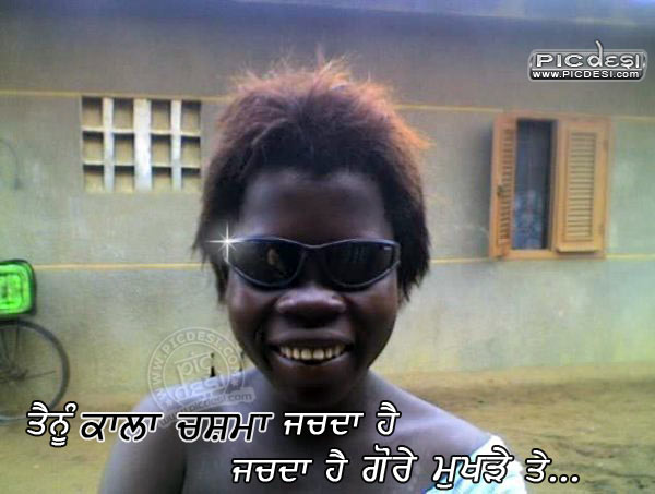 Tenu Kaala Chashma Jachda Hai Punjabi Funny Picture