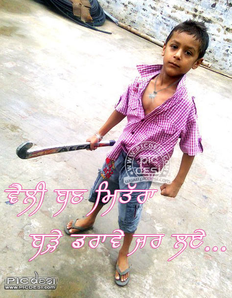 Velly Ban Mitraa Punjabi Funny Picture