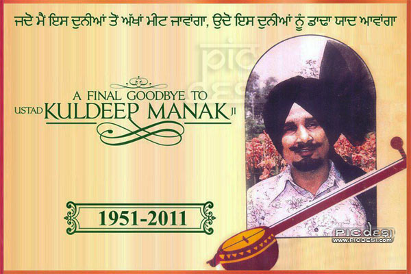 Final Goodbye to Ustad Kuldeep Manak Punjabi Celebrity Picture
