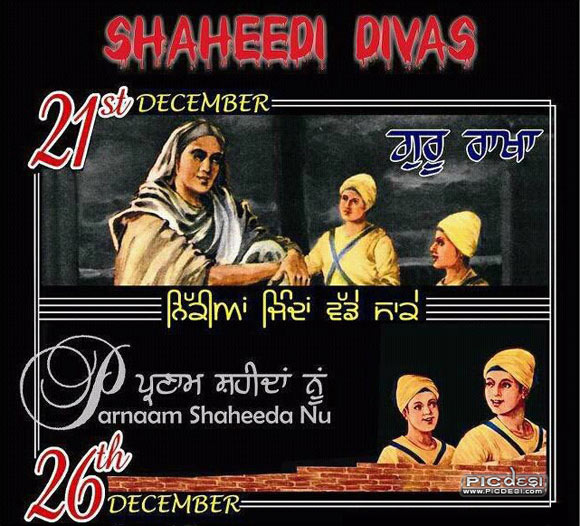 Shaheedi Divas Parnaam Shaheeda Nu Sikhism Picture