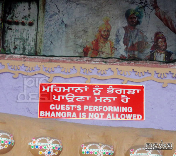 Guests Performing Bhangra Not Allowed Punjabi Funny Picture