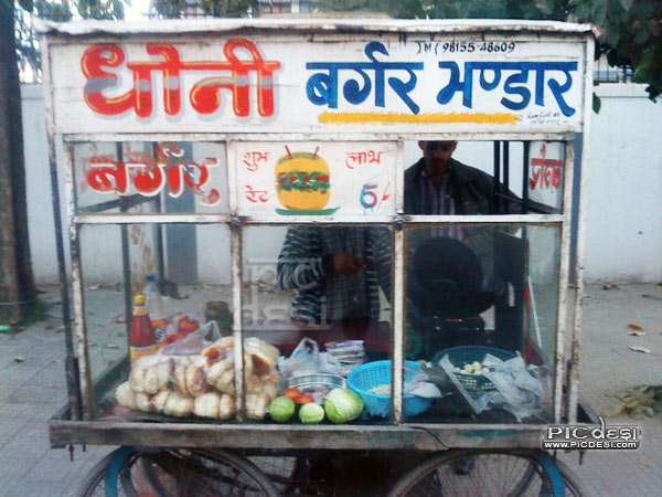 Dhoni Side Business Burger Bhandar India Funny Picture