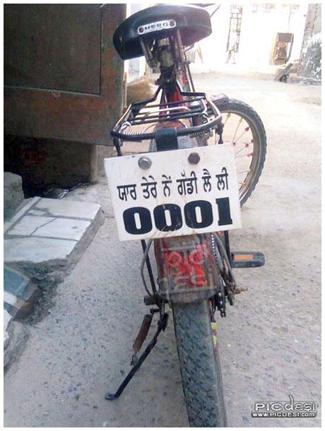 Gaddi Le Lyee 0001 Punjabi Funny Picture