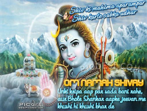 Om Namah Shivay Shiv ki Mahima Maha Shivaratri Hinduism Picture