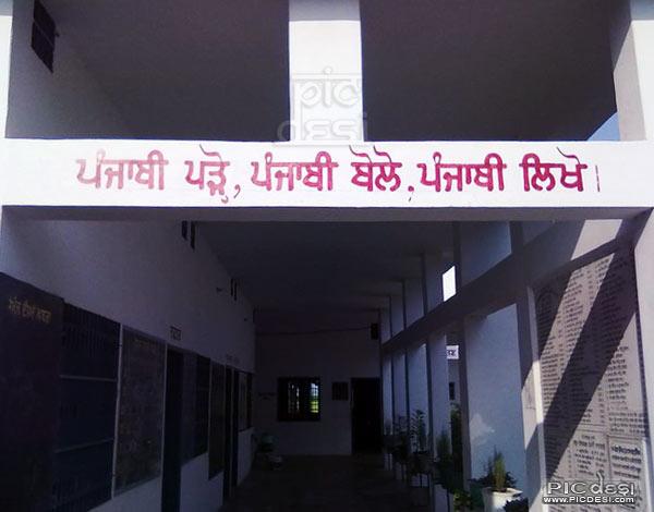 Punjabi Padho Punjabi Likho te Bolo Punjabi Picture