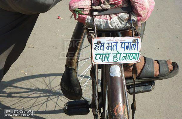 Hass Mat Pagli Pyaar ho Jaayega India Funny Picture