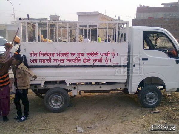 Safari Samajh Sohniye Chotte Hathi Nu Punjabi Funny  Picture