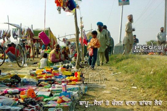 Baapu cell te challan wala bandar Punjabi Funny Picture