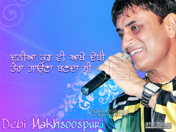 Debi Makhsoospuri Tera gaauna ban da si Punjabi Celebrity Picture